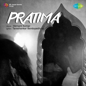 Pratima - Original Motion Picture Soundtrack