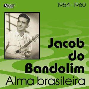Alma Brasileira - 1954 - 1960