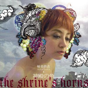 The Shrin's Horn