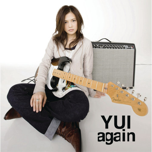 Summer Song - Yui Acoustic Version
