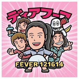 Fever 121614