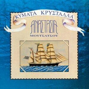 Kymata Krystalla