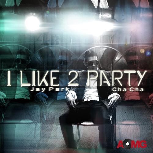 I Like 2 Party