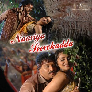 Naariya Seerekadda - Original Motion Picture Soundtrack