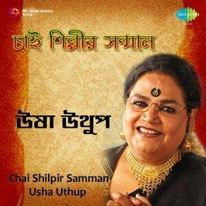 Chai Shilpir Samman