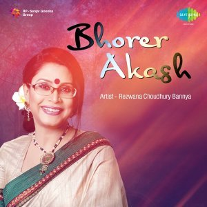 Bhorer Akash
