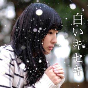 白いキセキ (Shiroi Kiseki)