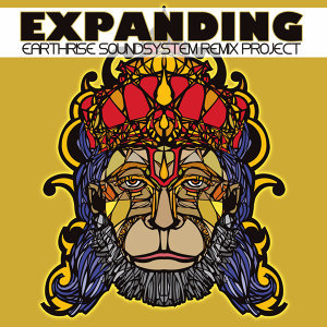 Expanding: EarthRise SoundSystem Remixed