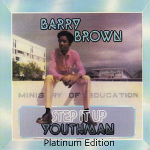 Step It up Youthman (Platinum Edition)
