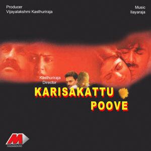 Karisakattu Poove (Original Motion Picture Soundtrack)