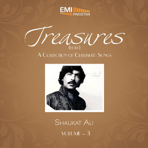 Treasures Folk,  Vol. 3