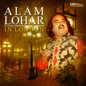 Alam Lohar in London
