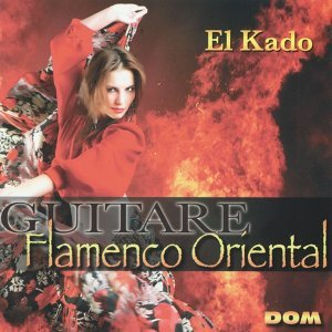 Guitare Flamenco Oriental