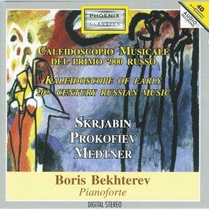 Caleidoscopio musicale del primo '900 Russo - Kaleidoscope of Early 20th Century Russian Music