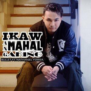 Ikaw Ang Aking Mahal (feat. Nathaniel Ferrer)