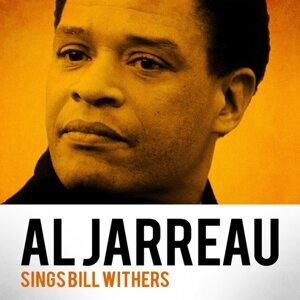 Al Jarreau Sings Bill Withers