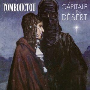 Tombouctou, capitale du désert