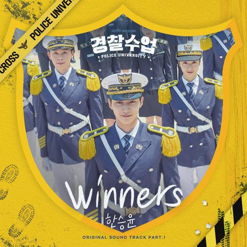 主題曲:Winners