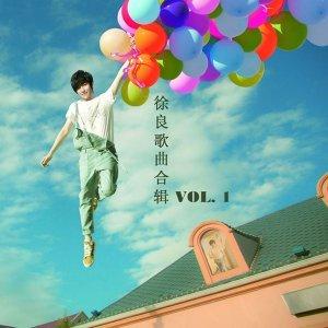 徐良歌曲合辑, Vol. 1