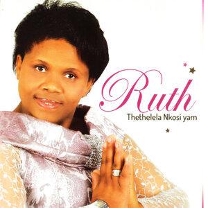 Thethelela Nkosi Yam
