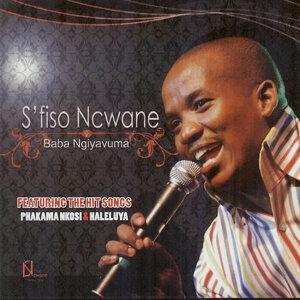 Baba Ngiyavuma