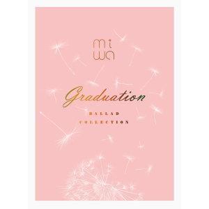 miwa情歌精選 ~graduation~ (miwa ballad collection ~graduation~)