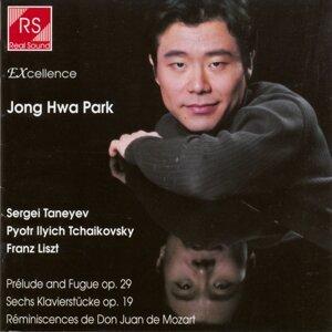 Sergei Taneyev, Pyotr Ilyich Tchaikovsky, Franz Liszt : Piano Works