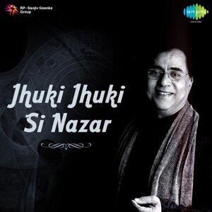 Jhuki Jhuki Si Nazar