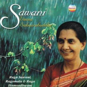 Sawani - Raga Sawani, Ragamala & Raga Hamsadhwani