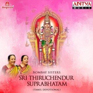 Sri Thiruchendur Suprabhatam