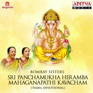 Sri Panchamukha Heramba Mahaganapathi Kavacham
