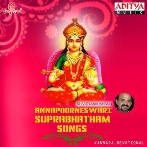 Annapoorneswari Suprabhatham & Songs