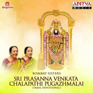 Sri Prasanna Venkata Chalapathi Pugazhmalai