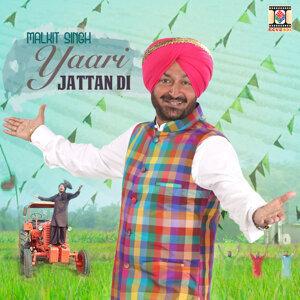 Yaari Jattan Di