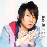 林俊傑2003年-2010年作品精選集
