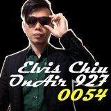 Elvis Chiu OnAir 0054 (電司主播 第54集)