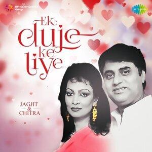 Ek Duje Ke Liye - Jagjit and Chitra