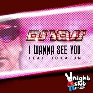 I Wanna See You