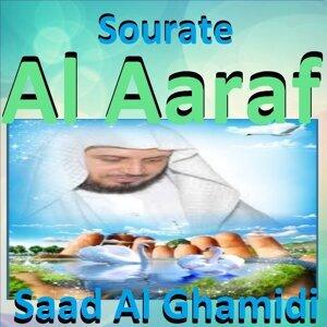 Sourate Al Aaraf - Quran - Coran - Islam