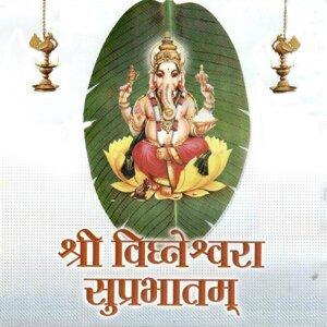 Shree Vighneshwara Suprabhatam