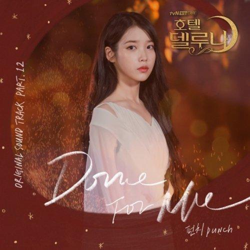 Hotel del Luna (Original Television Soundtrack) Pt.12