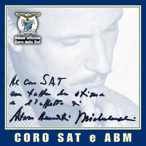 Coro Sat e Amb (Arturo Benedetti  Michelangeli)