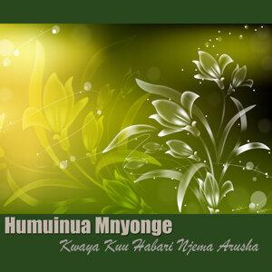 Humuinua Mnyonge