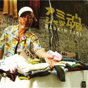 アミシャツ魂 (Ami-Shirt Damashii)
