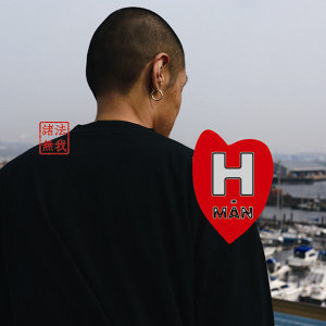 諸法無我 (Shohou Muga)