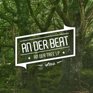 An Der Tree LP