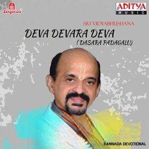 Deva Devara Deva - Dasara Padagalu
