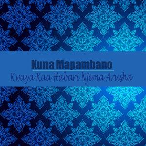 Kuna Mapambano