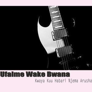 Ufalme Wake Bwana