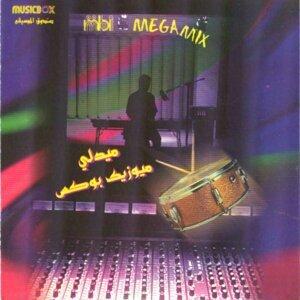 Music Box Mega Mix